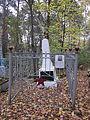 Памятник Н.Ф.Горелова1.JPG
