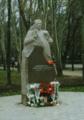 Памятник доктору А Р Довженко.png