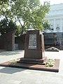 Памятник майору Ц.Л.Куникову (г.Новороссийск).JPG