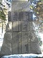 Пам'ятник воїнам – односельчанам в с. Журавлівці 04.jpg