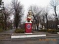 Парк Революции, г. Ростов-на-Дону. 60.jpg