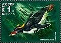 Почтовая марка СССР № 4845. 1978.Животный мир Антарктики.jpg