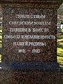 Пулковское воинское кладбище 01.jpg