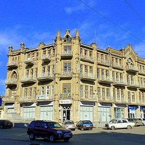 Pyatigorsk - Image: Пятигорск panoramio (3)