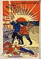 Рабоче-крестьянская молодёжь! Иди в ряды Российского коммунистического союза молодёжи.jpg