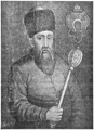 Руска Рада. Ч. 4. Русини а Москалї. 1911. 05. Гетьман Петро Конашевич Сагайдачний.png