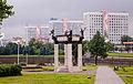 Сквер А.С. Пушкина.jpg