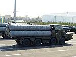 С-300 ВС РК - 2.JPG
