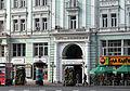 Театр-им-Ермоловой-big.jpg