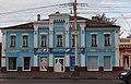 Ул.Советская,98 - ул.Комсомольская,27, 20.10.2011 - panoramio.jpg