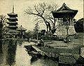 Храмовая роща в Азакузе. До 1902 г.jpg
