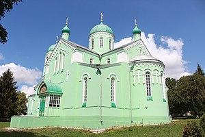 Bilozirka, Ternopil Oblast - Church in the village