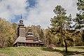 Церква св. Покрови із села Канора 1792р. Пирогово.jpg