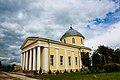 Церковь Троицы Живоначальной в селе Ивашово (Московская область).jpg