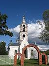 Церковь села Трёхречье.JPG