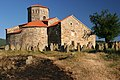 Црква Светих апостола Петра и Павла 01.jpg