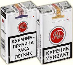 Где купить сигареты ява 100 одноразовая электронная сигарета izi цена