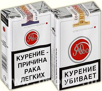Java (cigarette) - Image: Ява (марка сигарет)