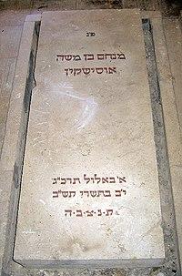 קבר אוסישקין.jpg