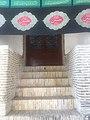 درب ورودی تابستانه مسجد ابولولو.jpg