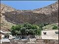 ماکو و صخره سنکی معروفش - panoramio.jpg