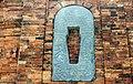 খেরুয়া মসজিদের শিলালিপি.jpg