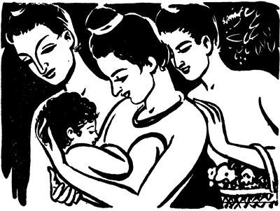 শকুন্তলা (সিগনেট প্রেস সংস্করণ) 15.tif