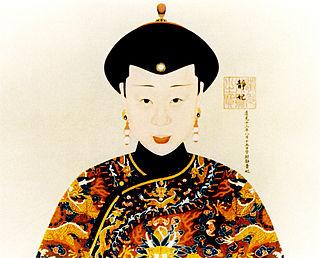 Empress Xiaojingcheng Qing Dynasty empress