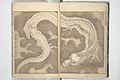 『絵本和漢誉』-Picture Book on Heroes of China and Japan (Ehon wakan no homare) MET 2013 882 09 crd.jpg