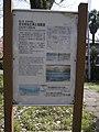 公園 - panoramio (9).jpg
