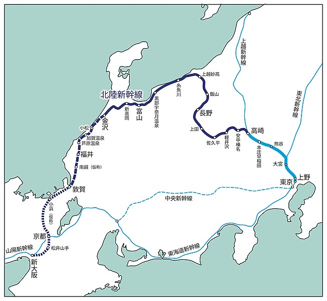 ファイル:北陸新幹線.jpg