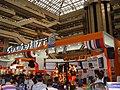 台北電腦應用展 捷元攤位 20050801.jpg