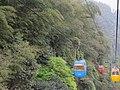 四川 蜀南竹海 -索道 - panoramio.jpg