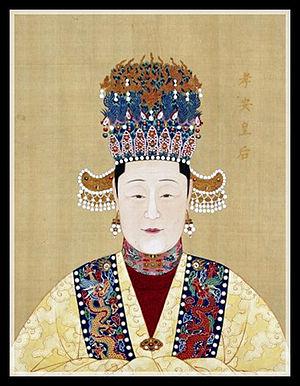 Empress Chen (Longqing) - Empress Xiaoan