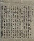請推薦看婦科腫瘤的好醫院好醫師(台北) | Yahoo奇摩知識+_插圖