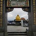 彌勒佛 Maitreya - panoramio (1).jpg