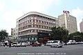 日本毛织株式会社旧址(新京・日本毛織ビル, Hsinking branch of Japan Wool Textile Co.) - panoramio.jpg