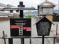 書状集箱 新町通り (8705206070).jpg