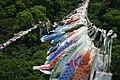 松田川にかかる鯉のぼり - panoramio.jpg