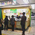 梅田ミックスジュース (25297387809).jpg