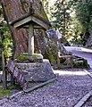 檜谷 Juniper Valley - panoramio.jpg