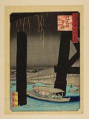 Naniwa-bashi yūsuzumi
