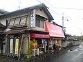 焼肉・やきそば吉村(食料品・鮮魚よしむら) - panoramio.jpg