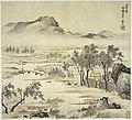 王翬、楊晉、顧昉、王雲、徐玫 仿古山水圖 冊 紙本-Landscapes after old masters MET ASA300.jpg