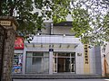 繁新路的区教育局 - panoramio.jpg