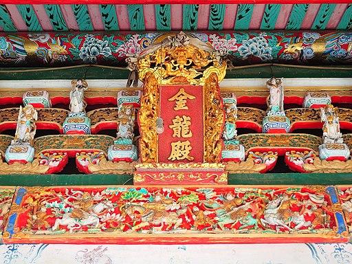 西衛金龍殿 舊 05 聖旨牌與斗栱、大楣木雕