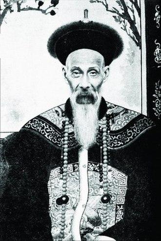Xu Yingkui - Xu Yingkui