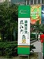 轻轨临江门站 - panoramio.jpg