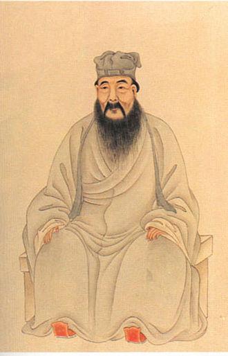 Yan Yuan (Qing dynasty) - Yan Yuan's portrait