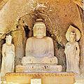 군위 아미타여래삼존 석굴.jpg